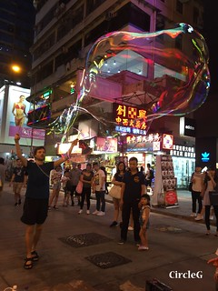 CIRCLEG 香港 遊記 食記 旺角 PIZZA 肉燥飯 101 台灣 檸檬綠茶 雞扒玉子豆腐飯  (4)