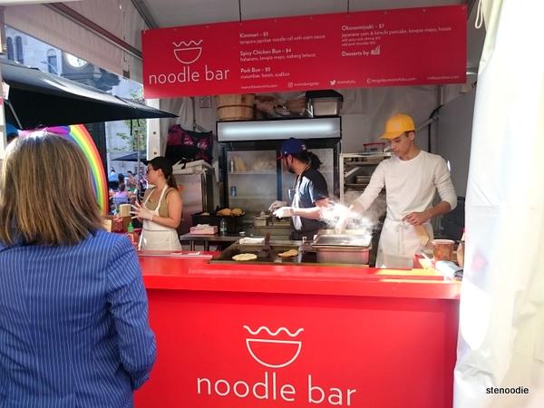 Momofuku Noodle Bar Toronto