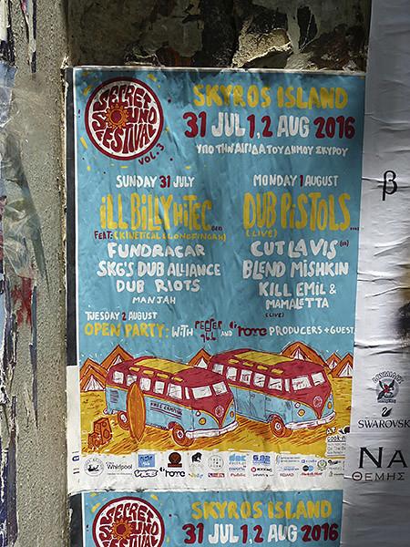 festival de Skyros