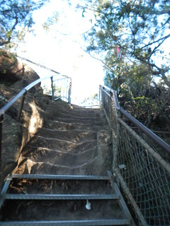 Start of the Giant Stairway