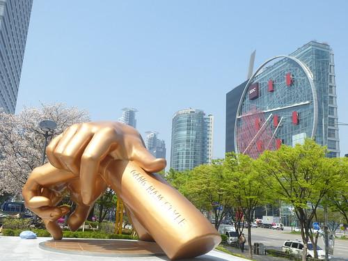 C16-Seoul-Art-Architecture-Coex-j6 (2)