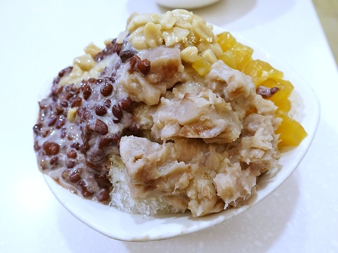 11 大方冰品 台北信義區美食
