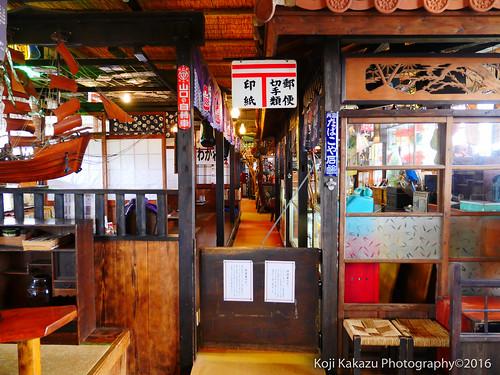昭和空間 門の家-73