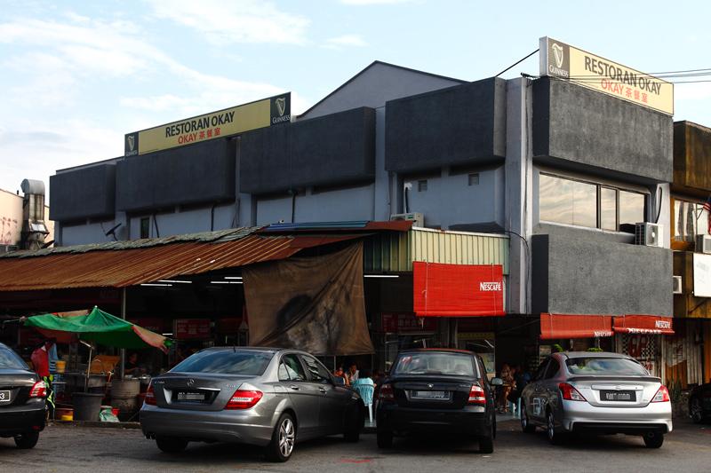 Restoran OKAY SS2 Chow Yang