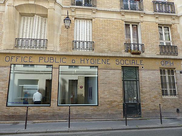 Office public d'hygiène