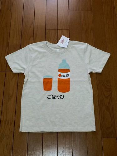 ごほうびTシャツ、子供用、130