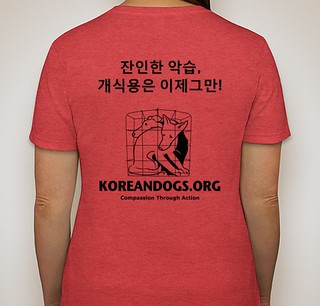 https://www.booster.com/koreandogs-bkapca