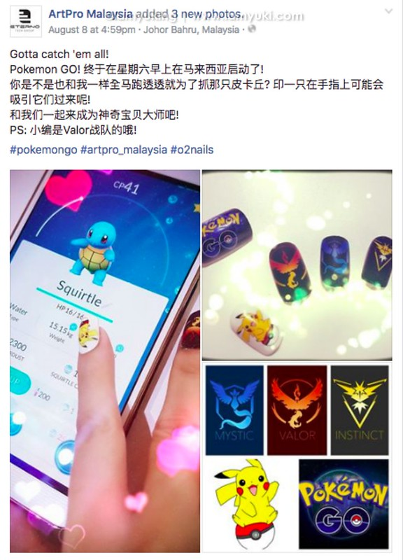 Pokémon Go business Yuki Ng02神奇宝贝