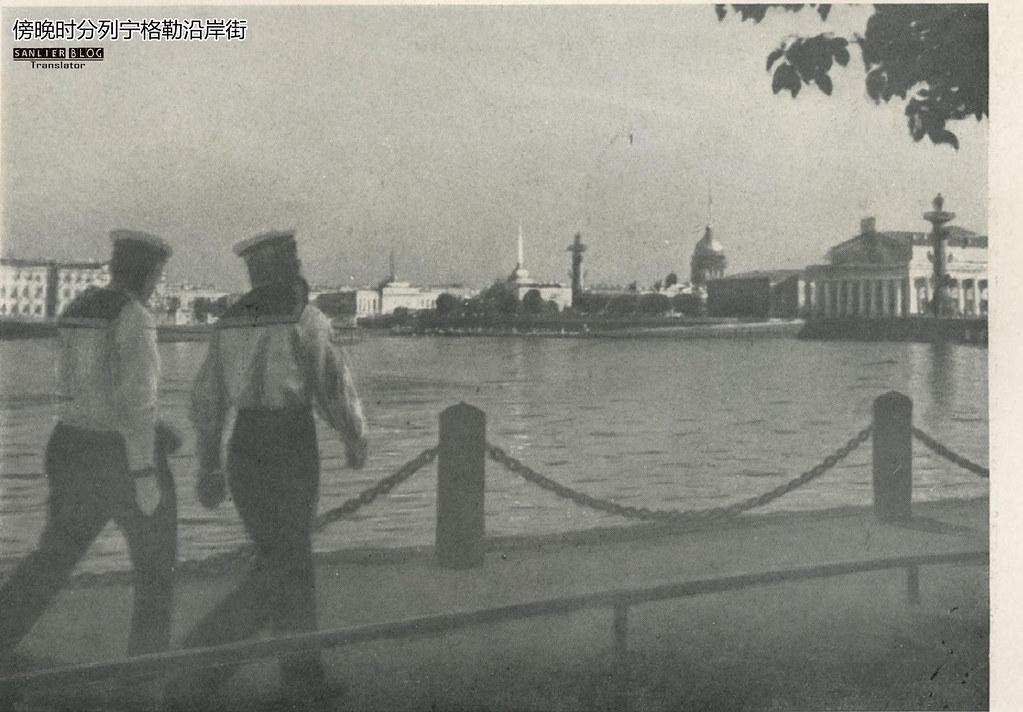 1937年苏联社会生活05