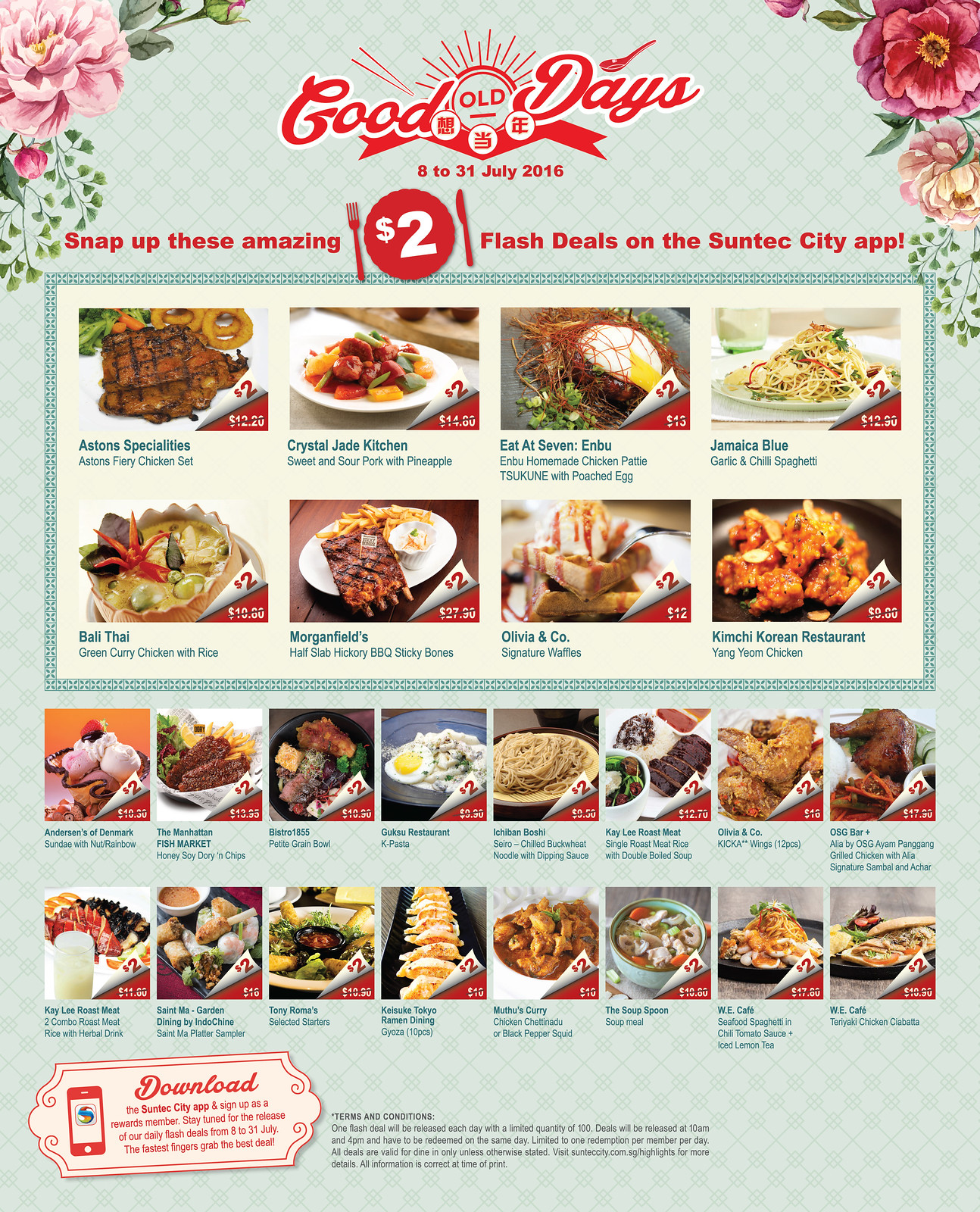 Suntec City F&B Campaign WebsiteBanner