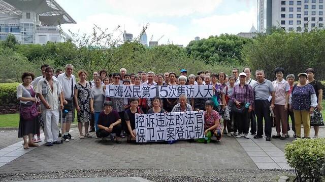 上海公民第15次集访人大、高院督促处理违法的法官