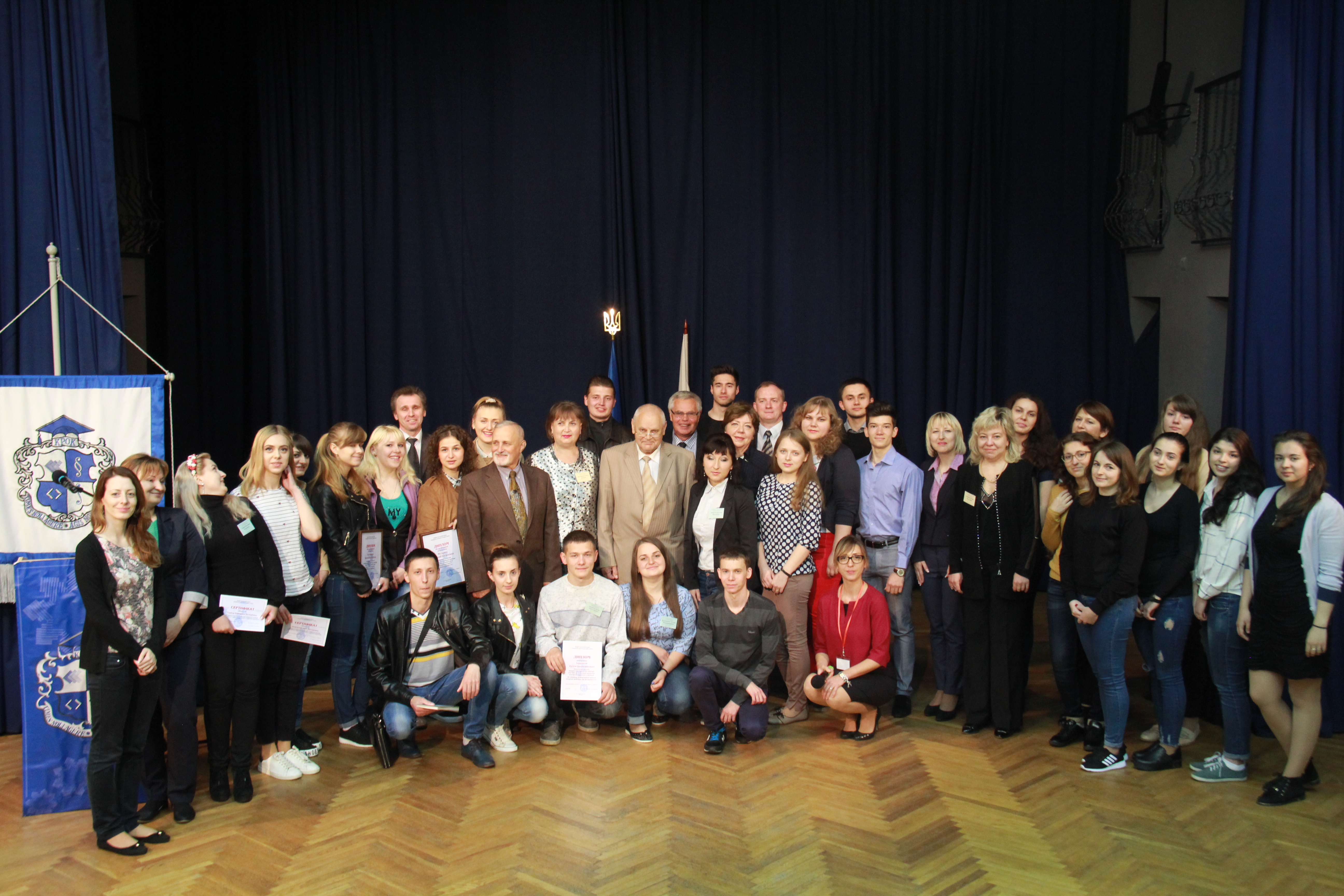 Всеукраїнська студентська олімпіада / 19.05.2016
