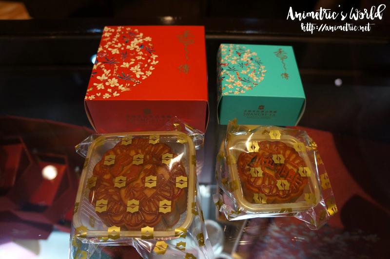 Makati Shangrila Hotel Mooncake