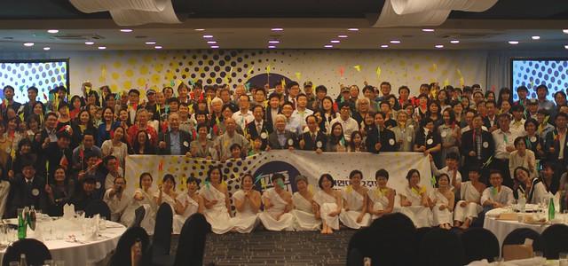 참여자 단체사진