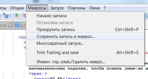notepad_window_09