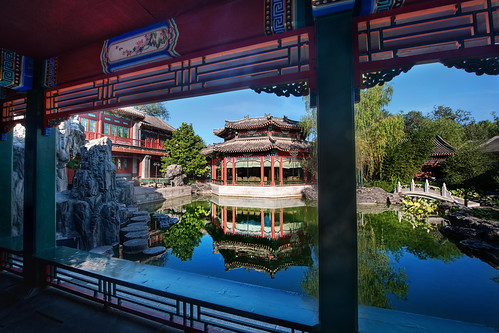 Private Gardens in the Forbidden City | by Stuck in Customs
