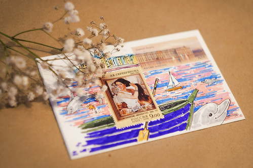 Mail Art Meeting #01