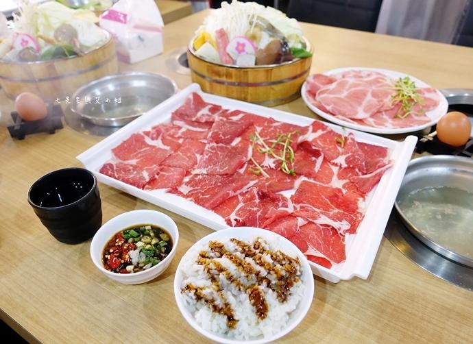 0 沐也日式涮涮鍋