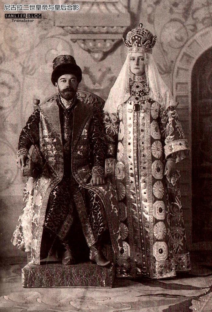 1903年冬宫化装舞会03
