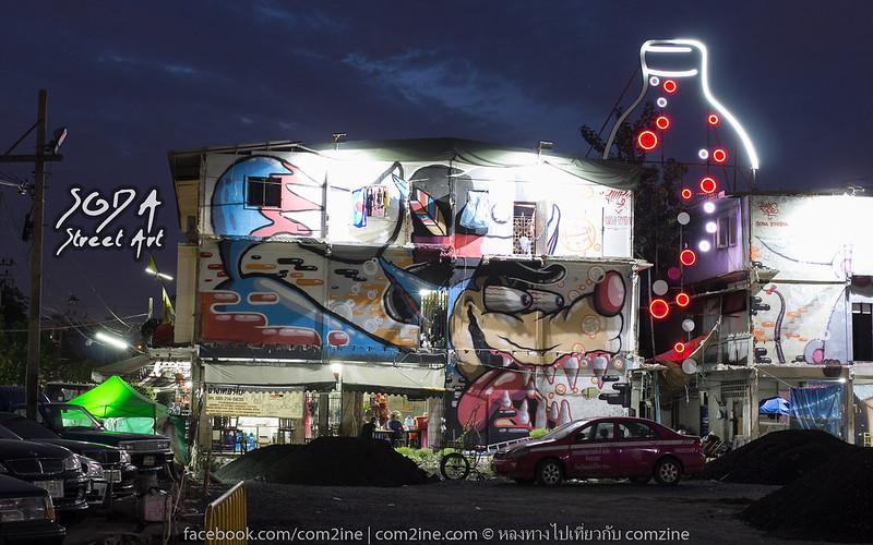 Singha Street Art - โซดา สตรีทอาร์ต