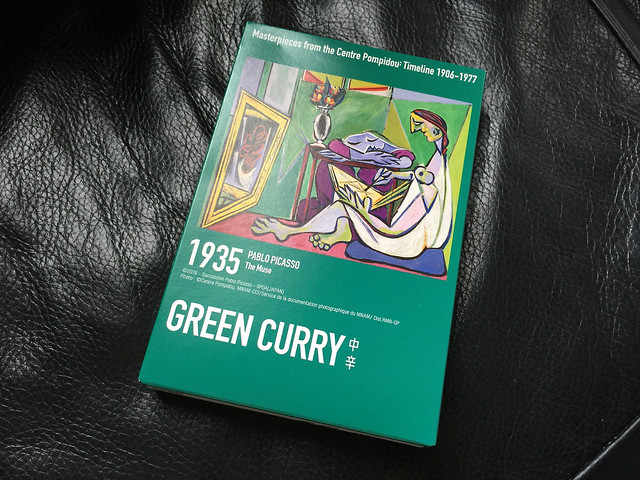 Picasso Green Curry