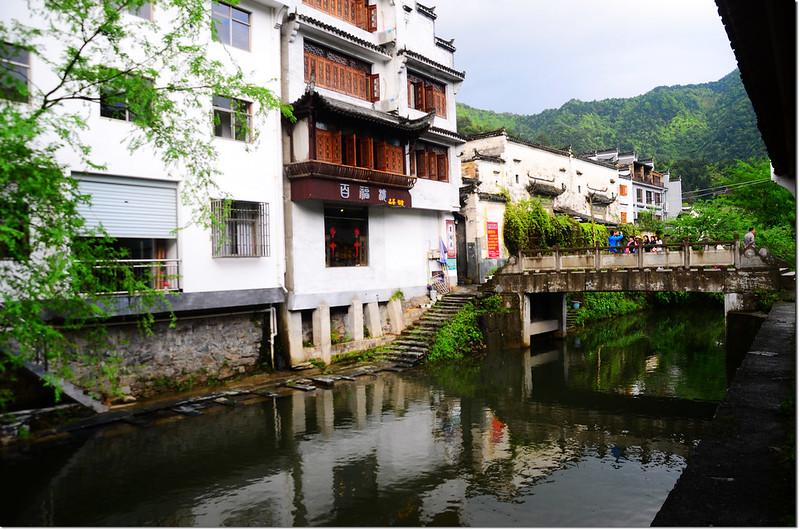 曉起村 1