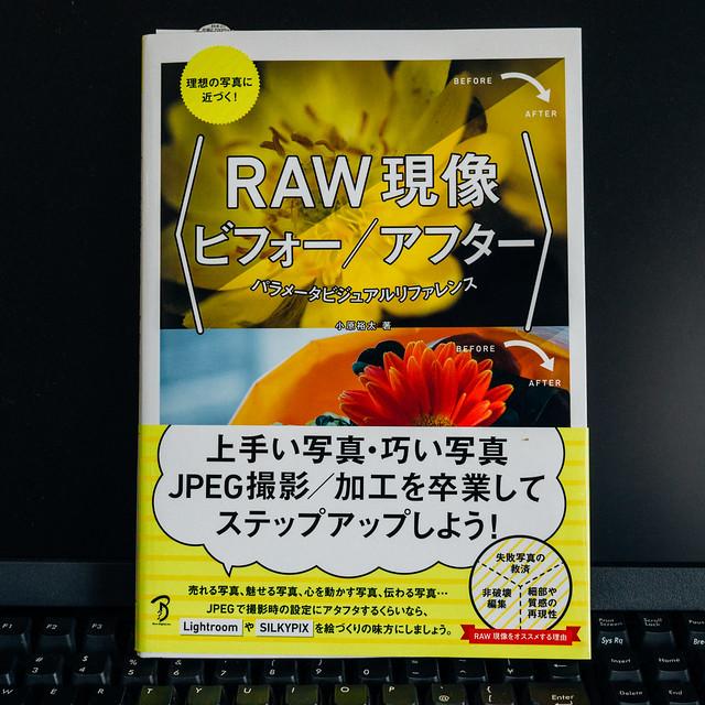 Raw_01