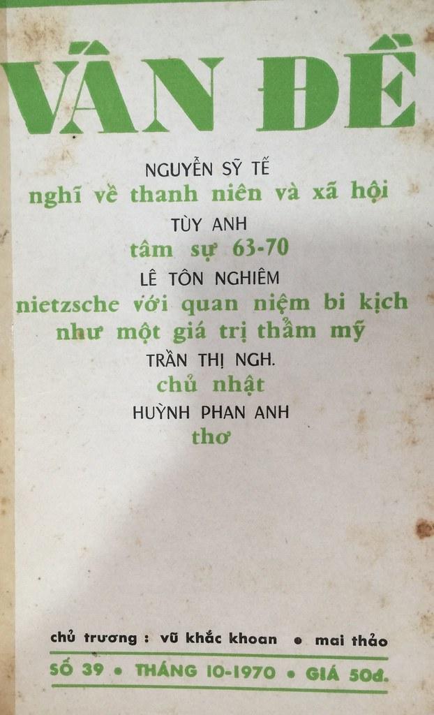 IMG_7249 (2)