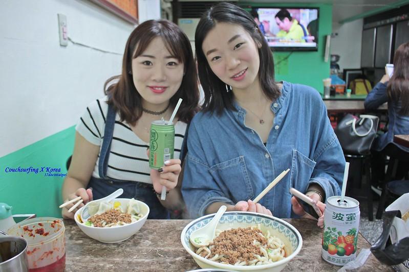 Couchsurfing-Korea-TAIPEI-Ximen-必訪美食 (1)
