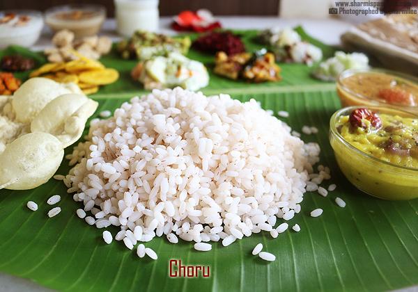 Choru - Rice