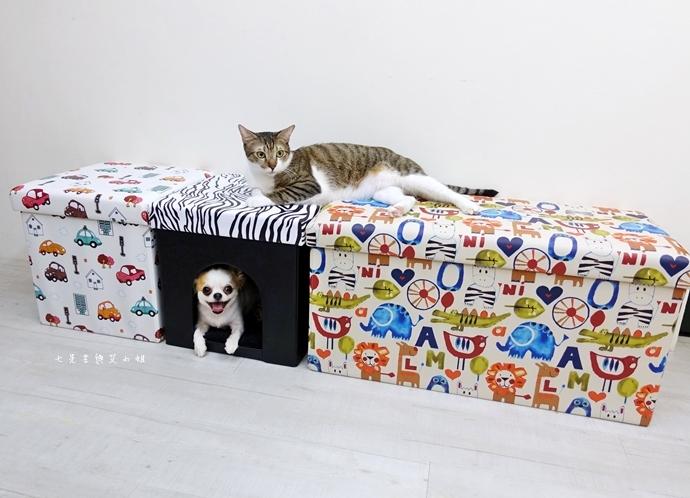 26 isufu舒福家居 寵物窩 收納椅凳