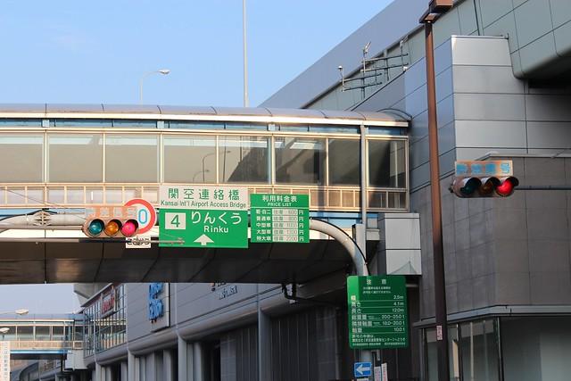 関西空港道 りんくうJCT (21)