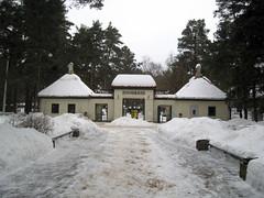 Рижский зоопарк. Rīgas Zooloģiskais Dārzs