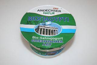 05 - Zutat Joghurt / Ingredient yoghurt