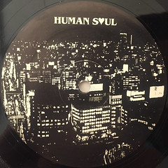 HUMAN SOUL:DELIGHT OF LOVE(LABEL SIDE-B)