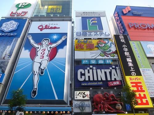 jp16-Osaka-Minami-Tomburi-croisière (5)