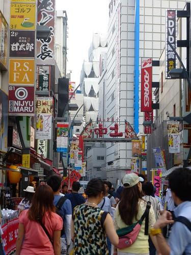 jp16-Tokyo-Ueno-Marché Ameyayokocho (5)