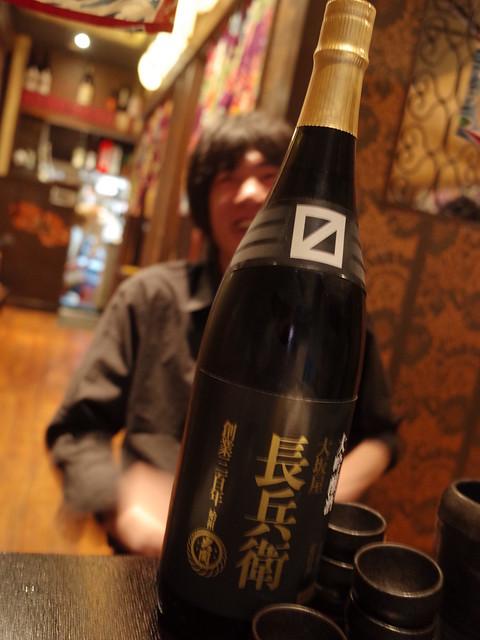 sake bottle with master大坂屋長兵衛 大吟醸