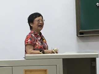 Aug 04 '16 Hanban Training Workshop at Nankai University