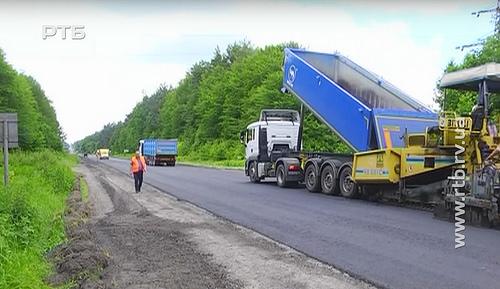 Дорогу до Тернопільщини відремонтували