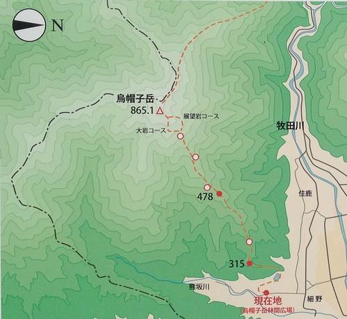 烏帽子岳林間広場 登山道案内図