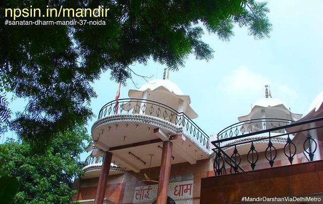 श्री सनातन धर्म मंदिर (Shri Sanatan Dharm Mandir) - Arun Vihar, Sector-37 Noida, Uttar Pradesh - 201303