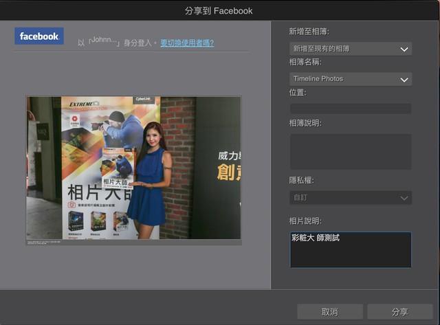 Screen Shot 2016-09-13 at 下午6.13.38