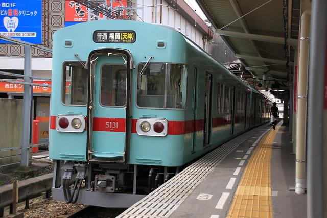 Nisitetsu Type 5000