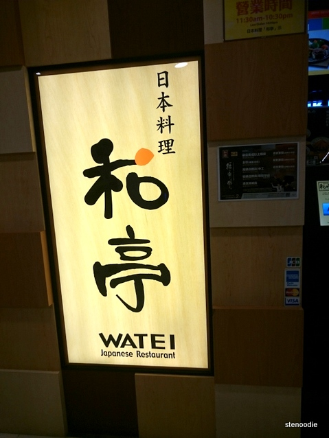 Watei Japanese Restaurant sign