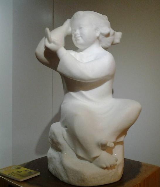 王秀杞雕塑展 (25)