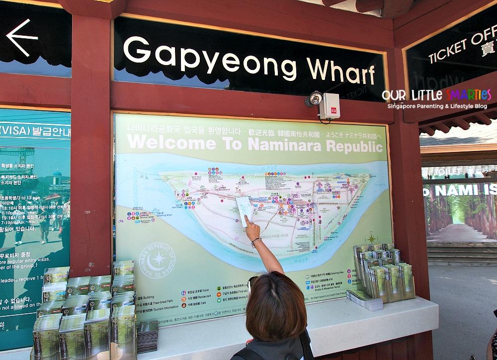 Gapyeong Wharf
