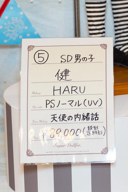 HTドルパ名古屋6ワンオフ 健
