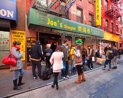 Joe 39 s shanghai restaurant chinatown manhattan new york for 456 shanghai cuisine manhattan ny