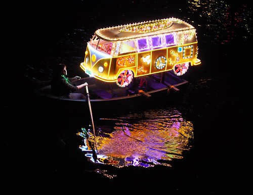 2016 Matlock Bath Illuminations